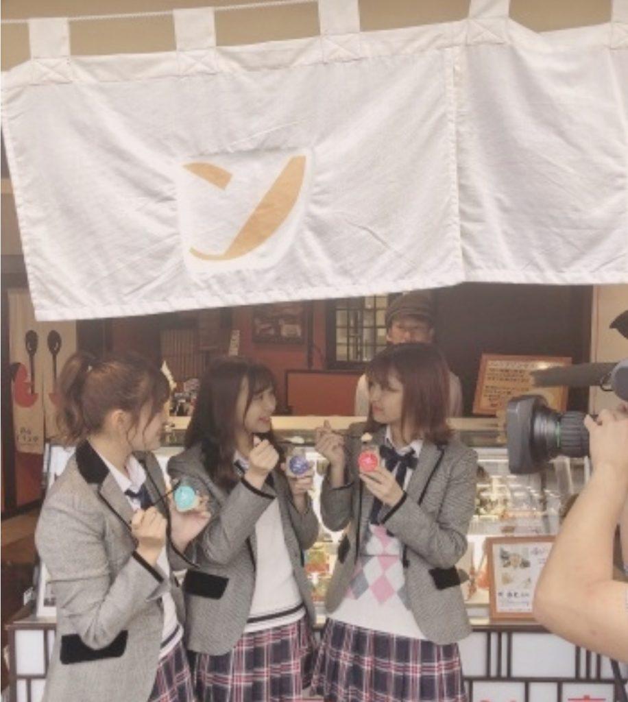 ぎふチャン「SKE48の岐阜県だって地元です!」にて放送されました。